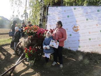 Золотая Осень 2013 - Лиза с мамой