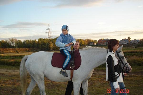Иппотерапия в Иванове и Ивановской области - Дневник иппотерапевта - Иппотерапия. Исцеляющее отношение.