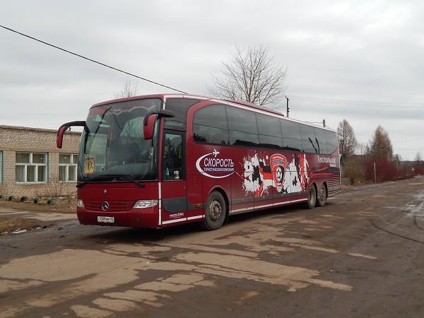 Кукобой. Владения Бабы-Яги - Наш автобус